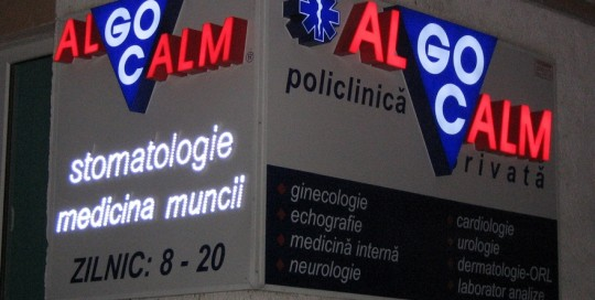 LITERE IMPLANTATE CU LEDURI AlgoCalm (2)