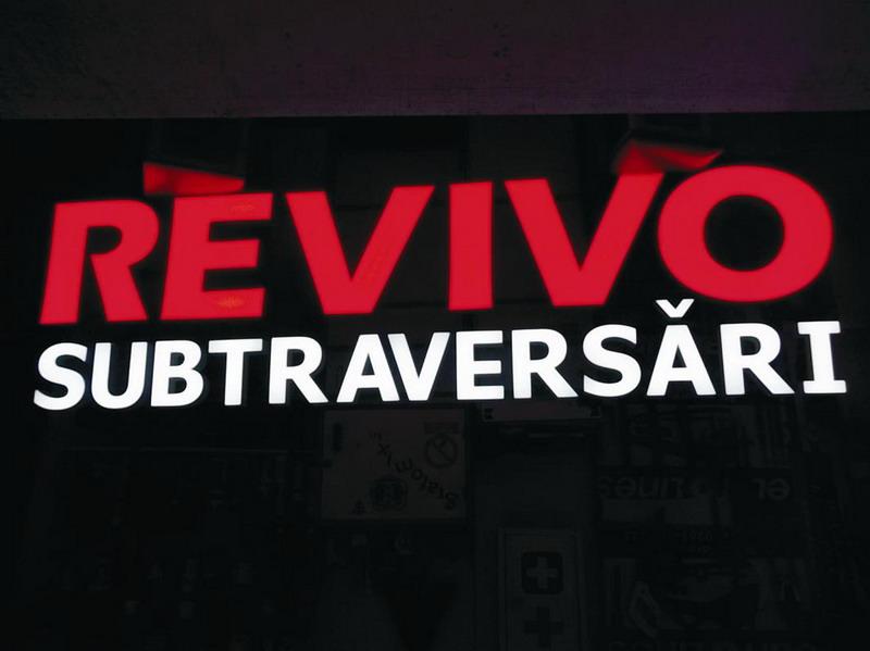 LITERE VOLUMETRICE LUMINOASE Revivo Subtraversari (3)