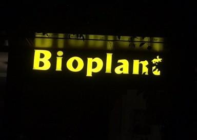 bioplant-seara