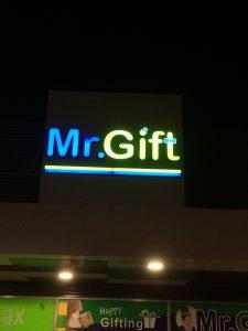 mr-gift-seara